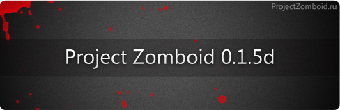 Project Zomboid 0.1.5d