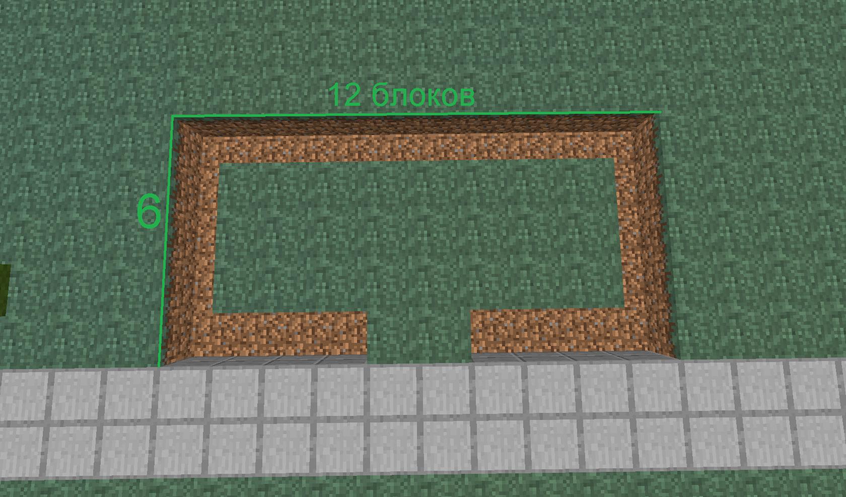Как сделать двери из поршней в minecraft