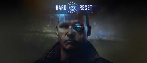 Hard Reset - Hard Reset: 18 минут геймплея