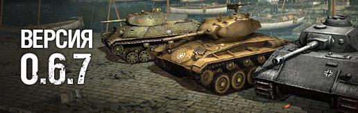 32 Сообщений. иконки с изобрaжением хп в world of tanks.
