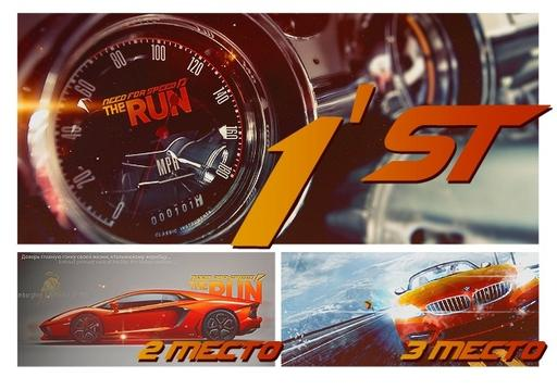 Need for Speed: The Run - Результаты конкурса обоев The RUN
