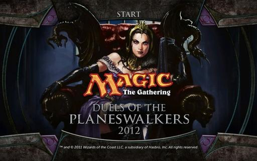 Magic: The Gathering — Duels of the Planeswalkers - Релиз дополнения + обои