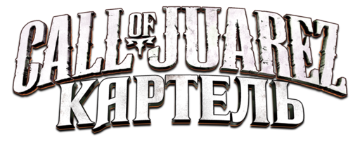 Call of Juarez: The Cartel - FREE DLC HERE!