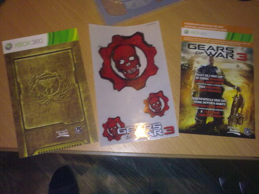 Gears of War 3 - GEARS OF WAR 3:Limited edition