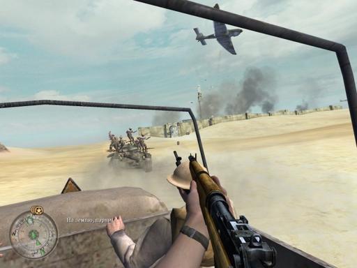 Call of Duty 2 - Игровая жара. Call of Duty 2. При поддержке GAMER.ru и Kingston.