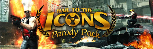 Hail to the Icons Parody Pack выйдет 11 октября