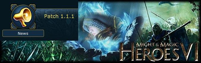 Скачать патч к игре Меч и Магия VII Сила и Честь 1.1 бесплатно ( 1.15.