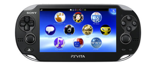 Новости - PlayStation Vita: в Европе — 22 февраля