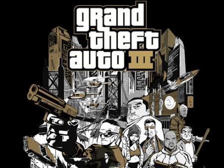 Grand Theft Auto IV - Распродажа в честь юбилея.