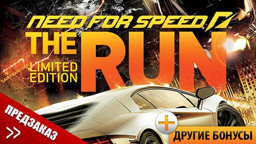 Need for Speed: The Run - Серии испытаний-трейлер
