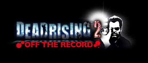 Dead Rising Off The Record Комбо Карты