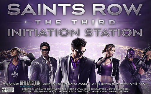 Saints Row: The Third - Ранний доступ к редактору персонажей