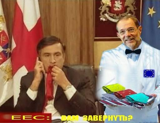 Что же за галстук сосет саакашвили