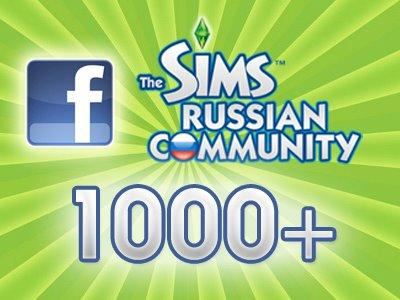 Sims 3, The - The Sims Russia на Facebook!