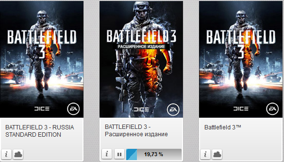 Как сделать чтобы battlefield 2 был на русском