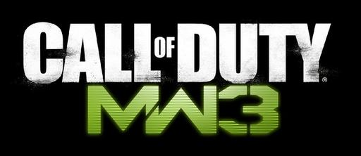 Call Of Duty: Modern Warfare 3 - Первые оценки Call of Duty: Modern Warfare 3