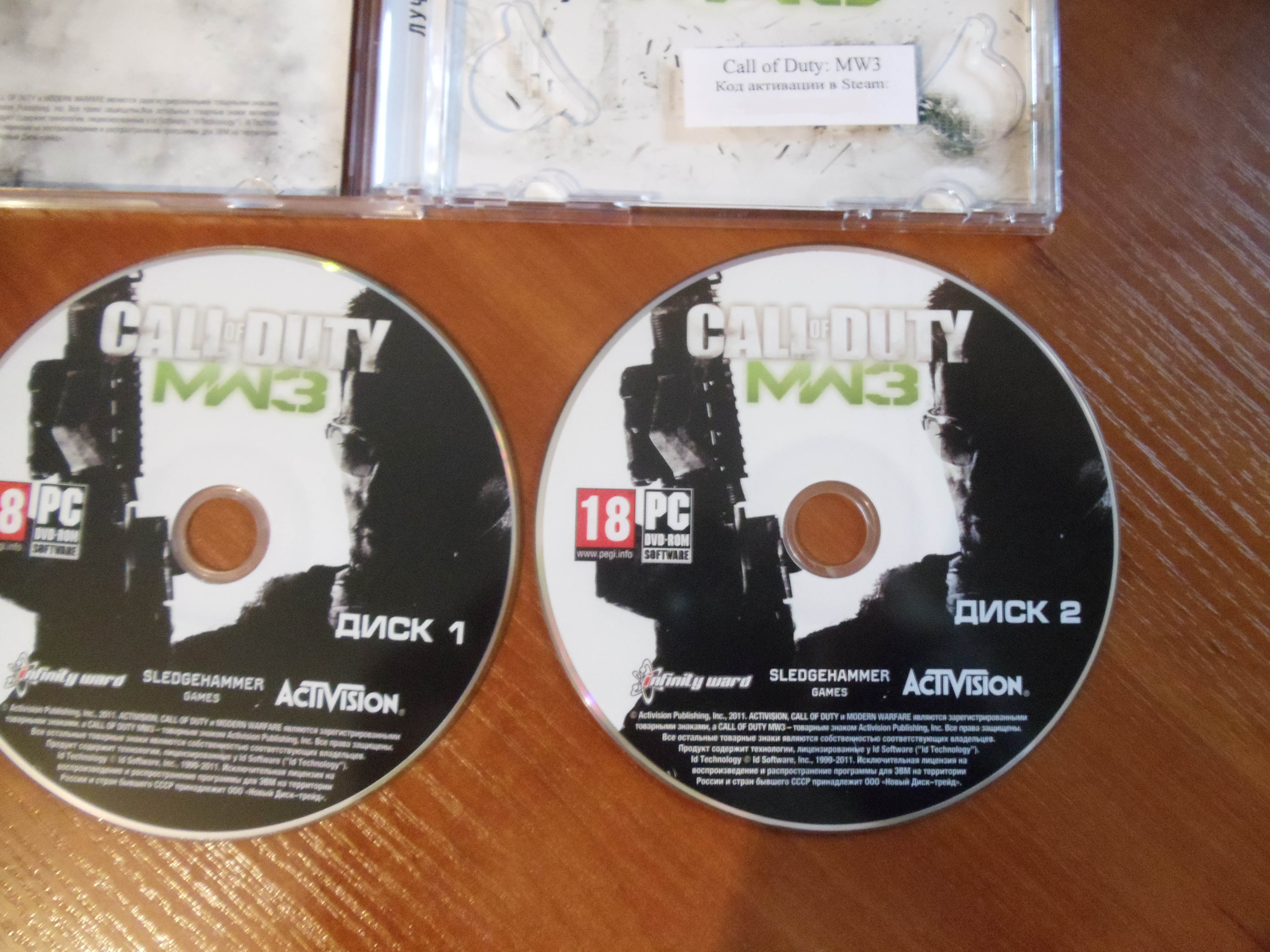 Статьи по Call of Duty Modern Warfare 3, Call of Duty Modern Warfare 2