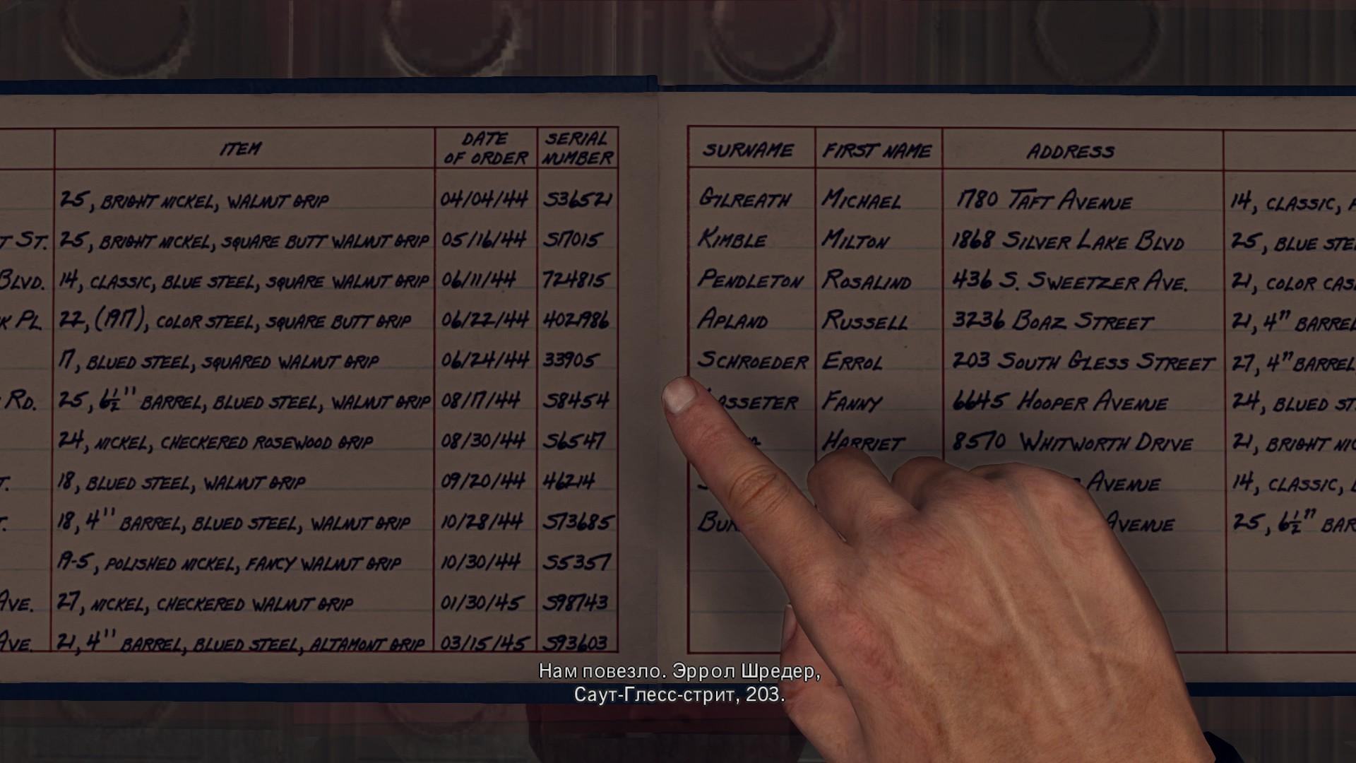 Русификатор L.A. Noire (2011) (Текст) торрент. Скачали 4. Как качать