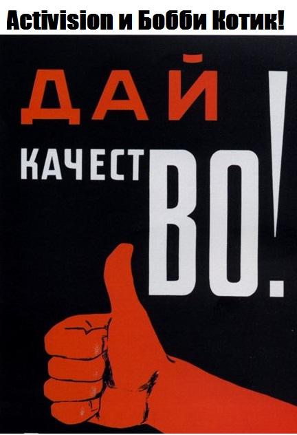 нами победа: