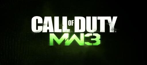 Call Of Duty: Modern Warfare 3 - секретые нычки мультиплеера Call Of Duty: Modern Warfare 3