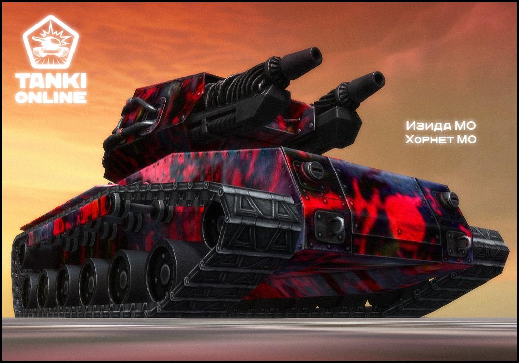 фотки танки крутые