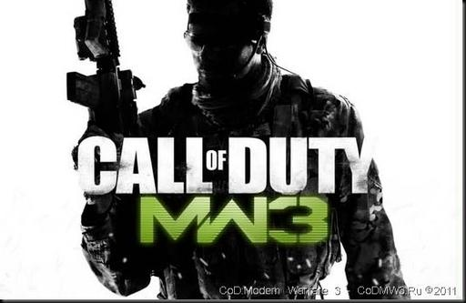 Elder Scrolls V: Skyrim, The - Продажи TES V:Skyrim и Call of Duty:Modern Warfare 3 за первую неделю в Америке!