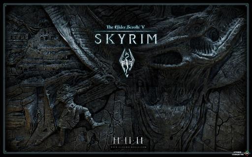 Elder Scrolls V: Skyrim, The - Игра за мага: путь к могуществу