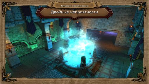 Orcs Must Die! - DLC и Много картиночек.