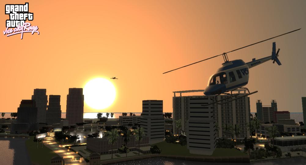 Код На Вертолет В Gta Vice City Stories Psp
