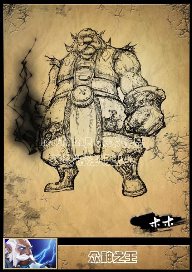 Рисунки дота 2 герои
