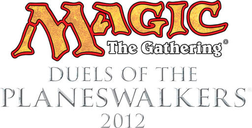 Magic: The Gathering — Duels of the Planeswalkers - Путеводитель по Magic the Gathering
