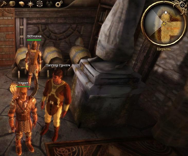 Dragon age origins лотеринг подарки 45