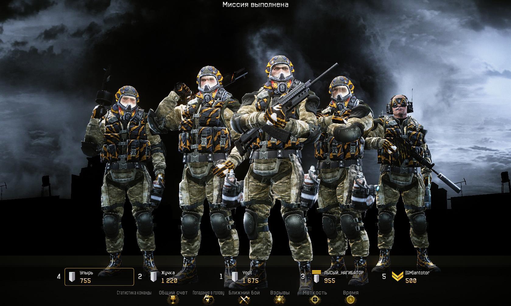 mult-game.com.ua