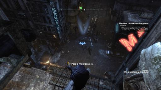 Batman: Arkham City - Прохождение Batman: Arkham City Часть 2