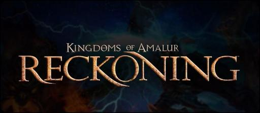 "Kingdoms of Amalur: Reckoning - Превью ""Kingdoms of Amalur:Reckoning"""