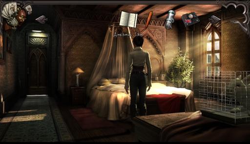 Gray Matter: Призраки подсознания - 3D - характеры в 2D задниках