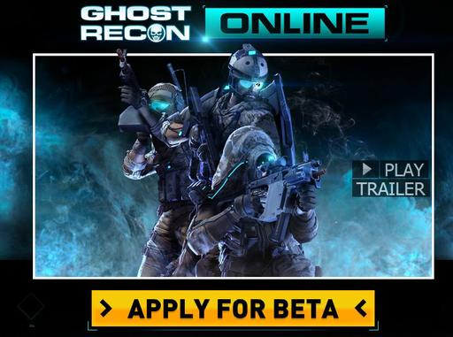 Tom Clancy's Ghost Recon: Future Soldier - Ghost Recon Online