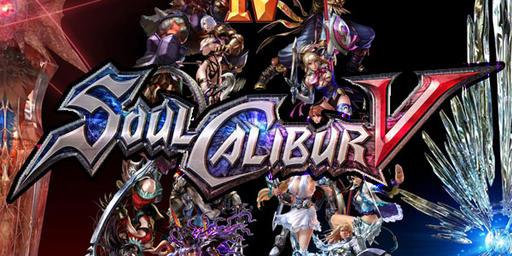 Soulcalibur V - У нас в Рязани - Soul Edge с глазами. Обзор SoulCalibur V