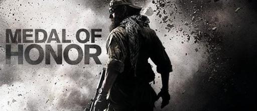 Анонсирован Medal of Honor: Warfighter