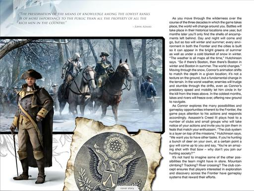"Assassin's Creed III - Недосканы из ""Game Informer"""