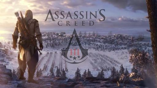 Assassin's Creed III - Хатчинсон о смене места действия Assassin's Creed III