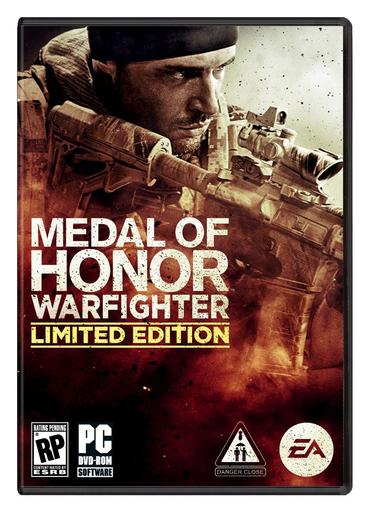 Medal of Honor: Warfighter - Limited Edition + Box Art