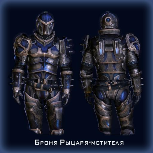 Мод емкостный шлем mass effect 3