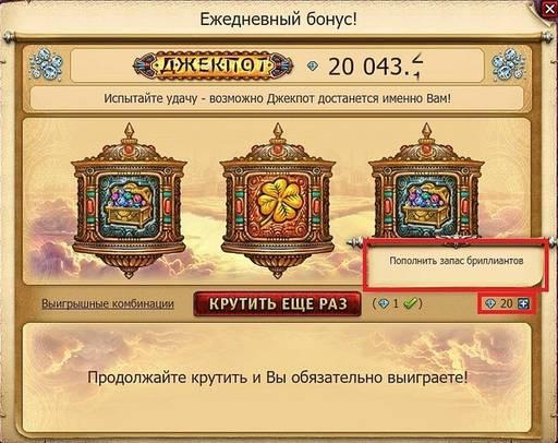 Регистрации играть автоматы игровые вулкан онлайн