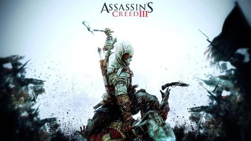 Assassin's Creed III - Assassin's Creed 3 на PAX'12 и новые детали об игре!