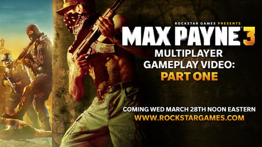 Max Payne 3 - Multiplayer Gameplay Trailer (русские субтитры)