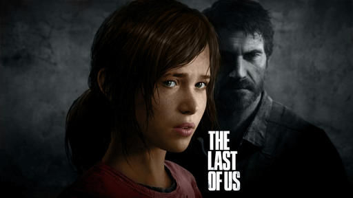 The Last of Us - The Last of Us | О сюжете