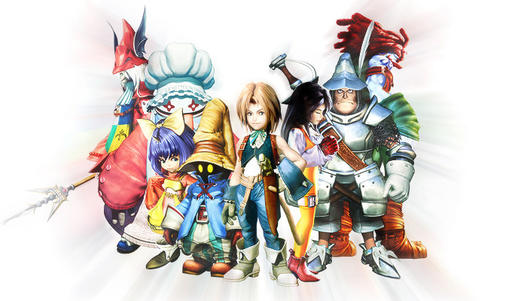 Final Fantasy IX - OST часть 2