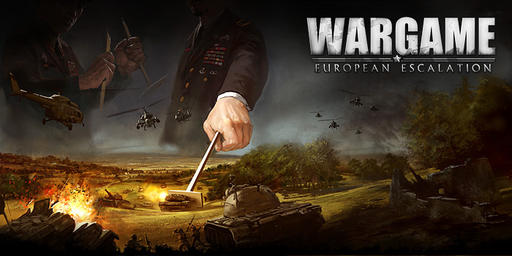 Бесплатный DLC для Wargame: European Escalation