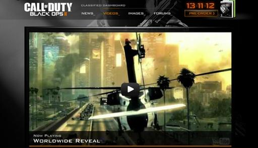 Call of Duty: Black Ops 2 - Activision преждевременно анонсировала Call of Duty: Black Ops 2